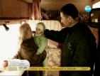 Младо семейство живее в каравана и с месечен доход от 35 лева