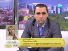 Защо стотици българи попаднаха в капана на интернет пазаруването?
