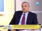 Костов: През 2012-та ще бъде битката за спасяване от дълговия проблем