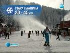 Условията за ски във всички курорти в страната са отлични