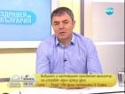 Сергей Игнатов: Българското образование върви по посока на модернизация