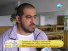 Затворник с постановка за последните избори в България