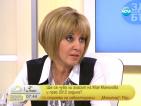 Мая Манолова: БСП загуби изборите, защото не прави шоу