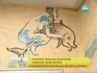 Как в тоалетна на столично заведение можем да нарисуваме и напишем каквото поискаме?