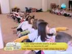 Какво представлява йогата за деца и какви са ползите от нея?
