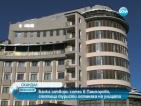 Банка затвори хотел в Пампорово, ситуацията ощети стотици туристи