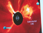 През 2012-та се очакват повече магнитни бури