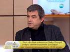 Сексолог: Твърдението на Рашидов в съвременния свят е напълно недопустимо