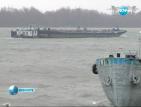 Потънали кораби пречат на движението по река Дунав