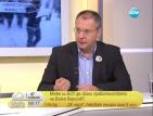 Станишев: Никога няма да започна война в БСП