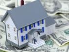 7% спад на цените на жилищата през 2011 г.