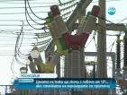 Цената на тока ще скочи с над 10%, ако стачката на миньорите се проточи