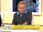 """Евгений Дайнов: Първата ми асоциация, като чуя името Георги Първанов, е """"позор"""""""