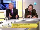 Финансист: Българската икономика е перфектна наука за мизерията