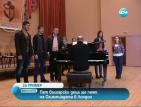 Пет български деца ще пеят на Олимпиадата в Лондон