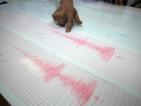 Земетресение 3.5 по Рихтер на 85 км от София