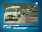 Силен сняг и земетресение в Югозападна България