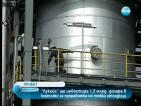 """""""Лукойл"""" ще инвестира 1,5 млрд. долара в комплекс за преработка на тежки отпадъци"""
