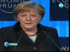Кризата в Еврозоната е акцент на форум в Давос