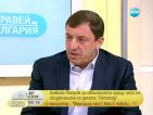 Петров: Време е да премахна професията лъжец и да разтуря клеветническата група срещу мен