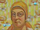 Отбелязват 130 години от рождението на големия художник Владимир Димитров-Майстора
