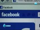 Facebook излиза на борсата