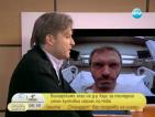 Българският глас на д-р Хаус за последния сезон на култовия сериал