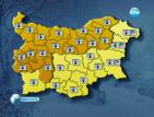 Студено време и утре. Оранжев и жълт код за цяла България