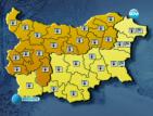 """""""Оранжев код"""" е обявен за 16 области"""