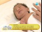 Бебета проплакаха в разгара на наводненията
