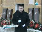 На живо от село Бисер: Минути преди опелото на загиналите