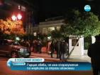 Гърция обяви, че има споразумение по мерките за строги икономии