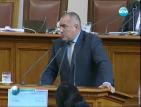 Борисов категоричен: Данъците няма да се изравяват с тези в ЕС