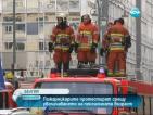 Пожарникарите протестират срещу увеличаването на пенсионната възраст