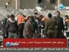 Повече от 25 убити при атентат срещу силите за сигурност в сирийския град Алепо