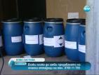 Всеки може да заяви предаването на опасни отпадъци на тел. 0700 11 750