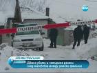 Двама убити и четирима ранени след масов бой между ромски фамилии