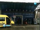 В Благоевград заплашват с фалити, ако цената на билета не скочи