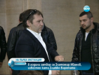 8 години затвор за Златомир Иванов, известен като Златко Баретата