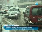 Новата снежна покривка създаде главоболия на шофьори и пешеходци в Смолянско