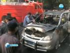 Бомба избухна в кола на израелското посолство в Индия