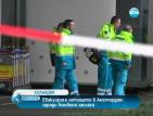 Евакуираха летището в Амстердам заради бомбена заплаха