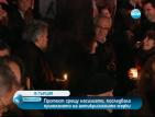 Протест срещу насилието, последвало приемането на антикризисните мерки