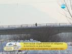 Мост-призрак създава опасност от наводнение за жителите на град Криводол