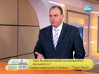Експерт: Българите масово не застраховат жилищата си