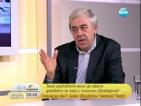 Кр. Кънев: Хората с увреждания имат нужда от индивидуализация на грижите
