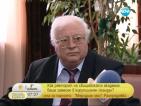 Как ректорът на свищовската академия беше замесен в корупционен скандал?