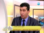 Д-р Кулински: Вече не говорим само за безопасност на храните, а и за тяхното качество