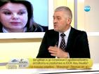 Д-р Шарков относно отношението на Нели Нешева: Не може да се управлява по този начин