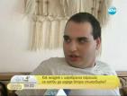 Младеж с церебрална парализа пише стихосбирки